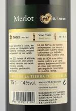 merlot-4-min