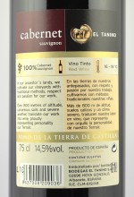 cabernet-4-min